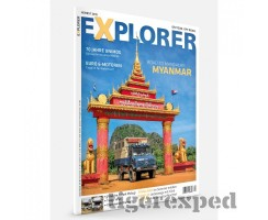 Explorer - 4/15 Autumn 2015