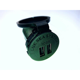 Fast Charger Dual USB Socket w/ Lid (Flush Mount), 1045