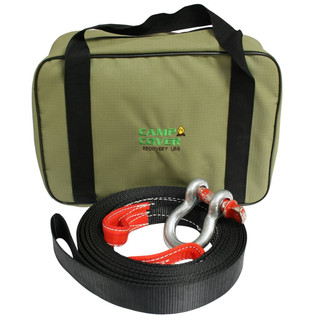 Camp Cover Recovery Material Bag