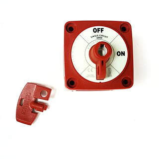 Main battery switch, m series, 300A with removable key