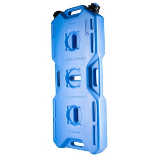 Offroad canister with nozzle and second opening blue 18,5l