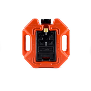 Jerry can extreme stop (4l+0.4l+0.4l) with integrated Hi-Lift base red, for water, fuels, etc.